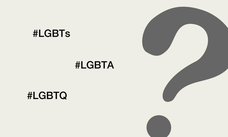 LGBT以外の呼称
