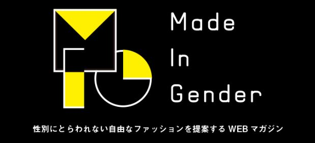 Made In Gender