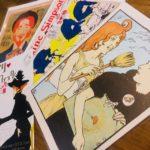 【パリ♥グラフィック】ロートレック展に行ってきた!!