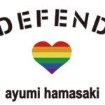 「DEFEND PARIS」が「アジア初」浜崎あゆみとコラボを発表!セクシャルマイノリティへのメッセージを発信